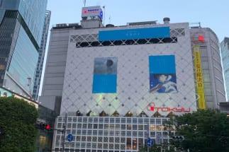 営業終了まで半年余りとなった東急百貨店東横店