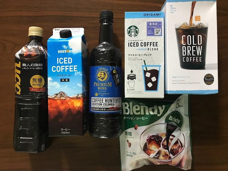飲み方やライフスタイルにあわせて選べるアイスコーヒーの数々