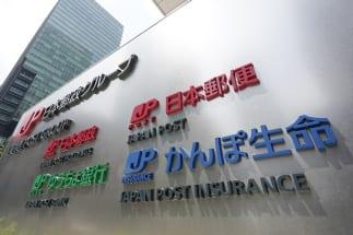 かんぽ生命の保険の不適切販売が明らかになったことで、保険業界全体に波紋が広がっている