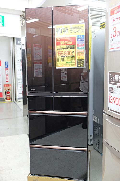 『MR-MX50E(ZT)』は最終店頭価格より10万円近く安い