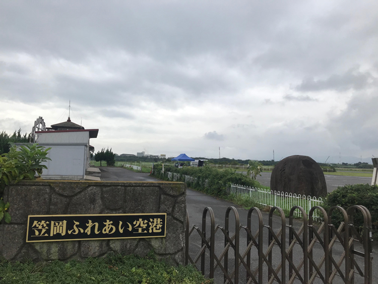 飛行機がない空港(笠岡ふれあい空港)