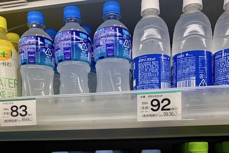 スーパーマーケットで販売されているポカリスエットとアクエリアス