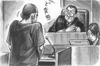 裁判官が被告に「ど変態だ」 寛大な判決の前に厳しい言葉も