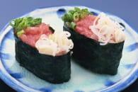 回転寿司の「ネギトロ」の正体とは(イメージ。写真:アフロ)