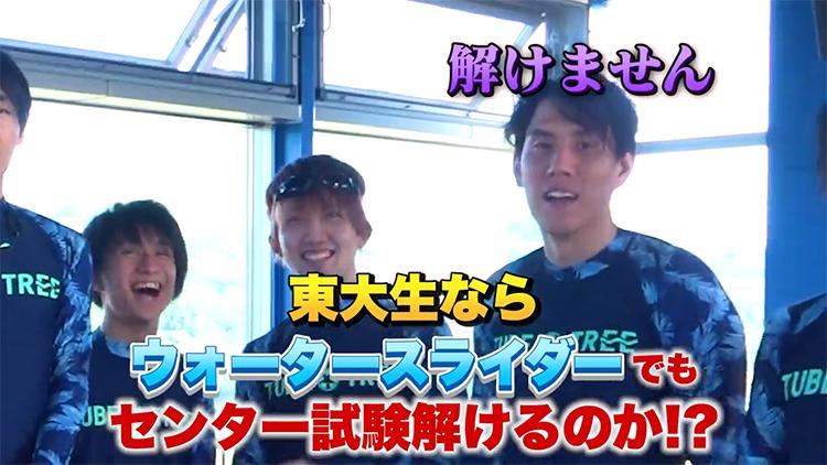 『高校生クイズ』の優勝者の伊沢拓司率いるQuizKnock(YouTubeより)