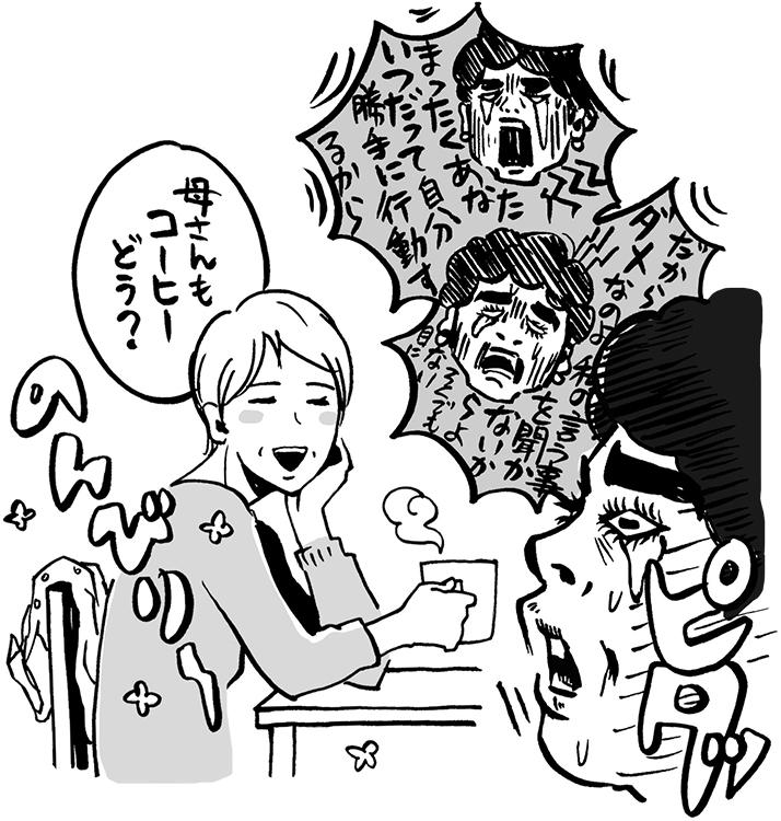 """娘の罪悪感をかき立てる毒母に""""仏の一撃""""(イラスト/大窪史乃)"""