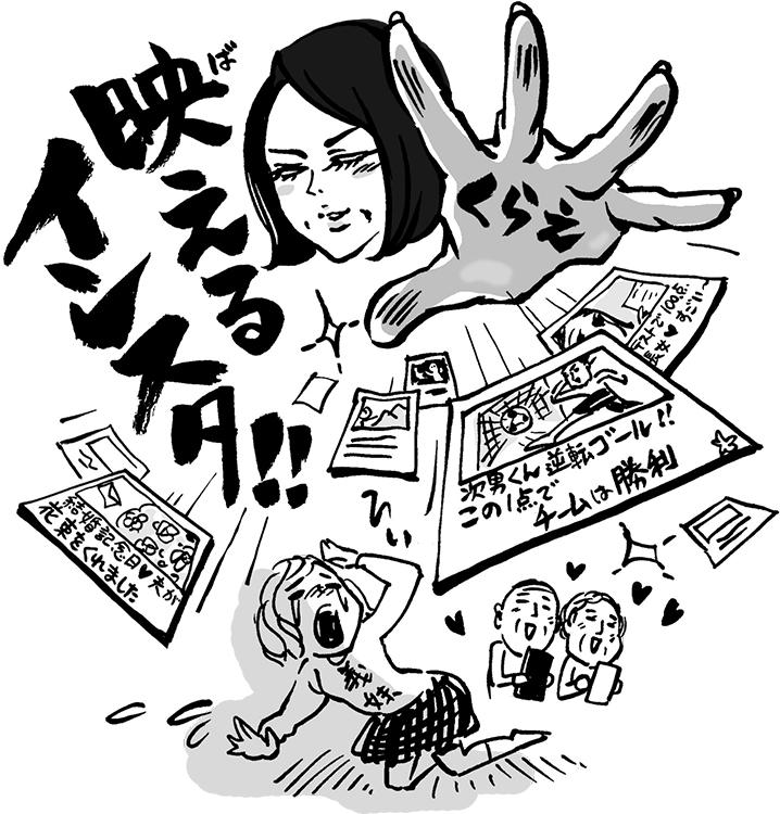 義理の両親にデマばかり吹聴する義理の妹を撃退(イラスト/大窪史乃)