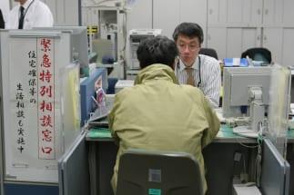 シニアの再就職に立ちはだかる年齢制限という壁