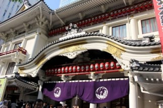 歌舞伎座の好きな一幕だけ感激できるお得なシステム