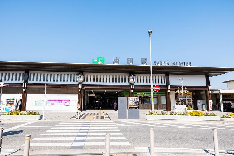 日本の玄関口の住心地は?(成田駅)