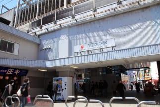 学芸大学駅の住民満足度が高いのはなぜ?