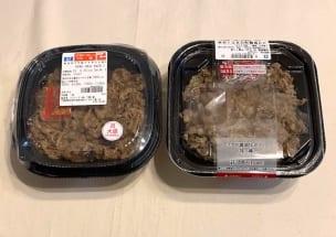 セブン-イレブン『熟成肉の特製牛丼 具の大盛』(左)、ローソン『コク旨醤油仕立て!牛丼』(右)