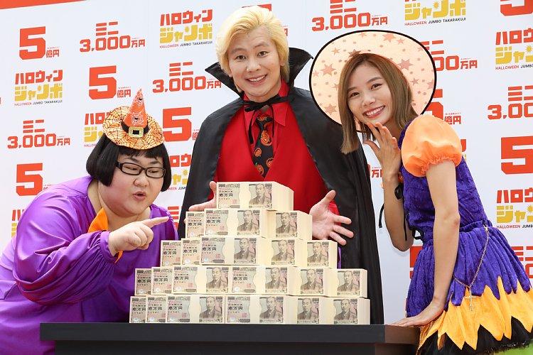 「ハロウィンジャンボ宝くじ」は1等、前後賞を合わせて5億円(写真:時事通信フォト)