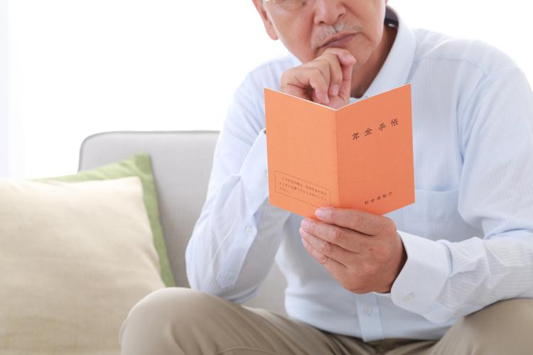 在職老齢年金のルール変更で何が変わる?