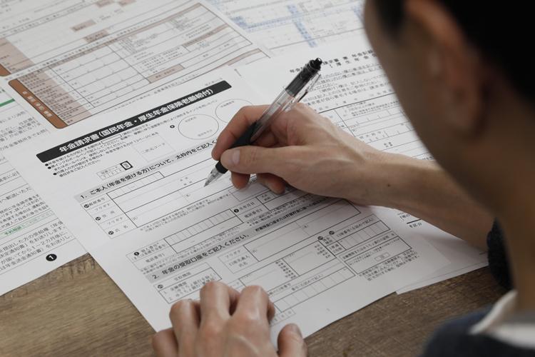 年金請求書を記入する際に注意すべき点は?