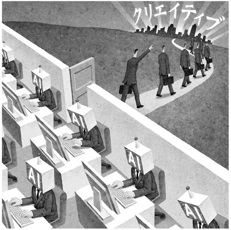 AIツールの活用でホワイトカラーの働き方に変化も(イラスト/井川泰年)
