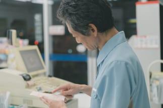 働き方を変えれば老後の資産防衛に(イメージ)