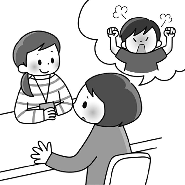 「メンタル心理カウンセラー」模擬テストに挑戦(イラスト/大窪史乃)
