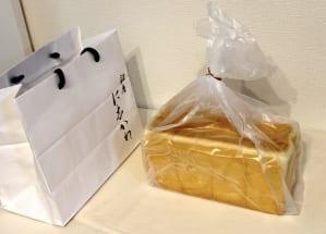行列人気の「高級食パン」の魅力 2斤800円でも高くない?