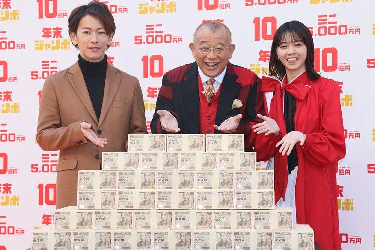 10億円の夢だけじゃない 「年末ジャンボ宝くじ」は15回楽しめる