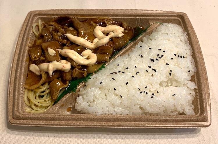 セブン-イレブン『お肉たっぷり!豚焼肉弁当(唐辛子マヨネーズ)』
