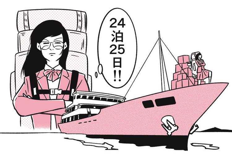 センター試験を騒がせた小笠原高校の「24泊25日問題」とは?