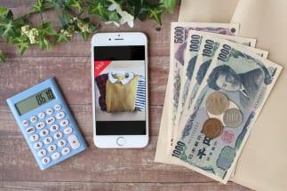 フリマアプリの普及で手軽にお小遣い稼ぎができるようになったが…(イメージ)