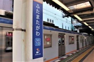 神奈川県民にとっては「免許の街」としてお馴染みの二俣川駅