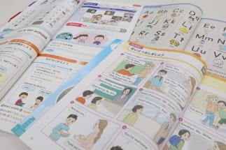 小学校で導入予定の英語教材(写真:時事通信フォト)