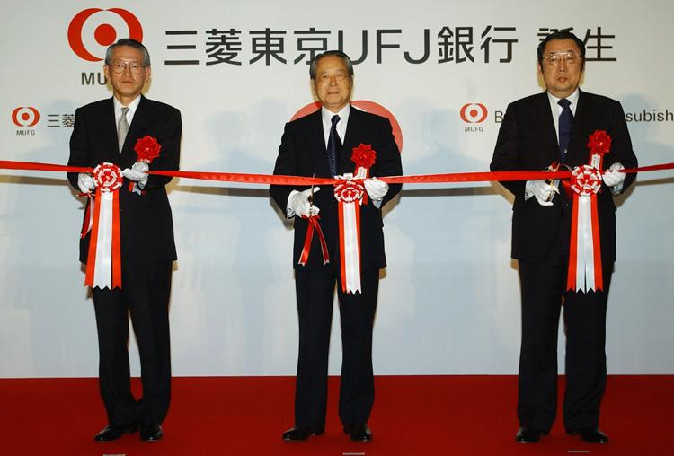 2006年の三菱東京UFJ銀行発足セレモニー(写真:時事通信フォト)