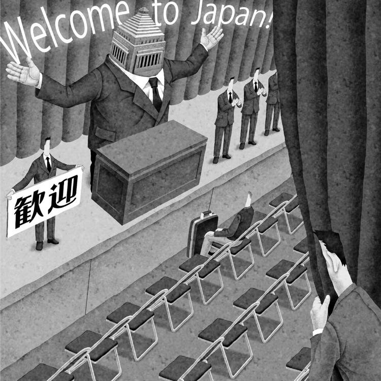 外国人労働者の受け入れが進まないのはなぜか(イラスト/井川泰年)