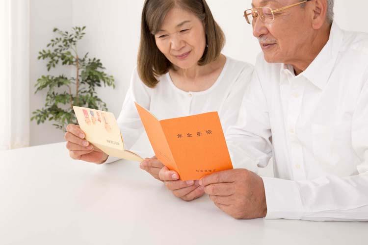 働きながら年金を増やしていく手法とは?(イメージ)