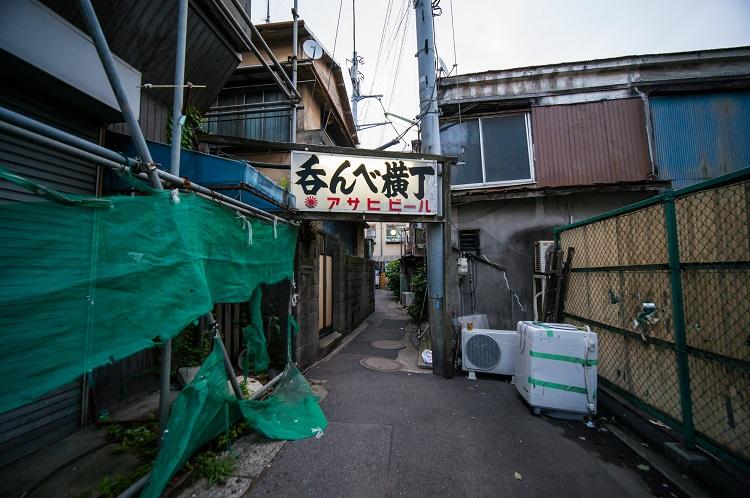 昭和の雰囲気が残る京成立石の横丁