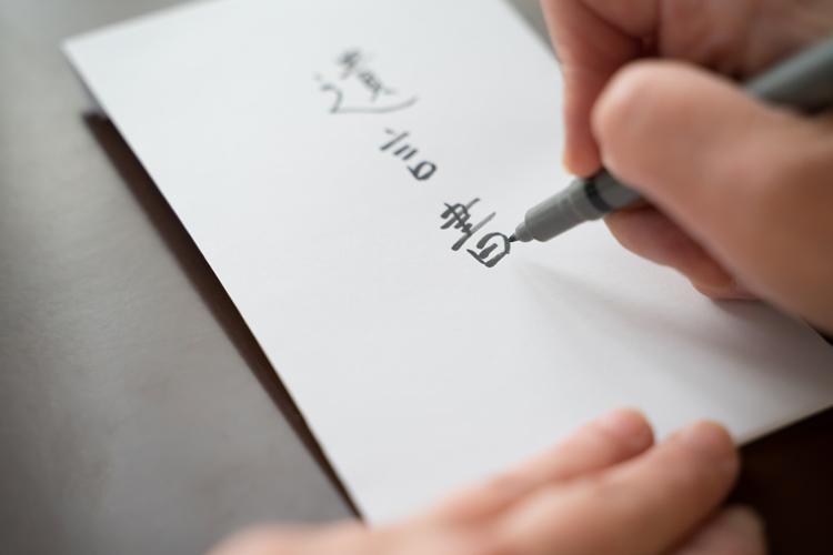 「自筆証書遺言」を法務局に保管してもらえる制度が施行される(イメージ)
