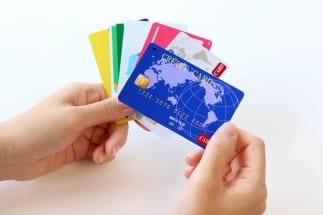 還元率1%以上のカードが狙い目(イメージ)