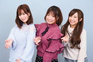 左からナミさん/河原みのりさん/倖田柚希さん
