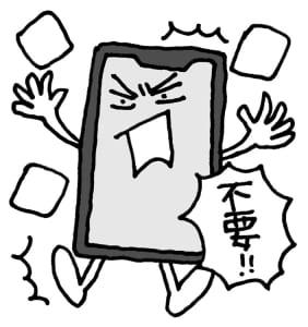 使わない有料アプリは解約を(イラスト/カツヤマ ケイコ)