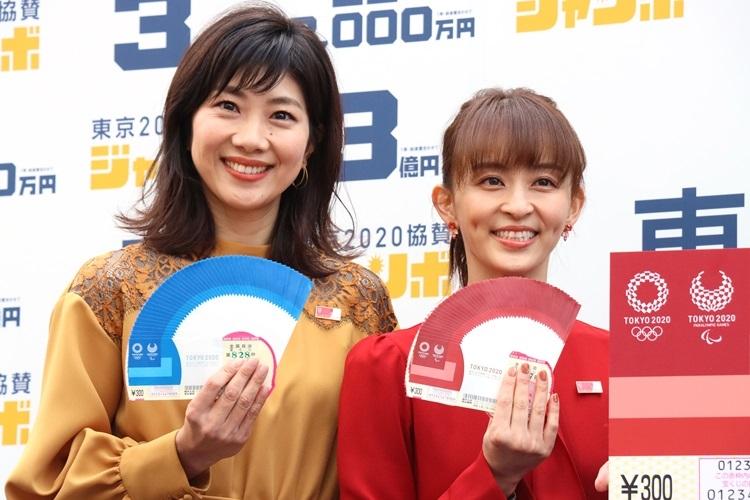 「東京2020協賛ジャンボ」の抽選会は誰でも無料で参加可能(発売記念イベントに出席した潮田玲子さん=左と田中理恵さん。写真:時事通信フォト)