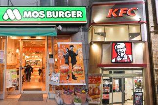 KFCとモスで明暗 「ちょい高級路線」歩んだ両者を分けたもの