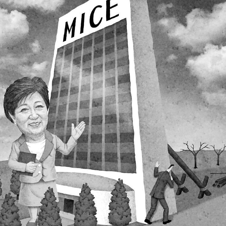 小池百合子都知事の築地市場跡地の再開発計画のどこが問題なのか(イラスト/井川泰年)