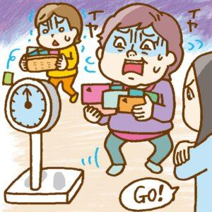 「カード肥満」をどう解消する?(イラスト/藤井昌子)