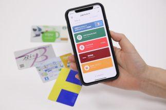 ほとんどのポイントカードはスマホに収納可能 アプリ活用でスッキリ