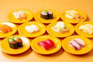 回転寿司各チェーンにそれぞれの個性がある