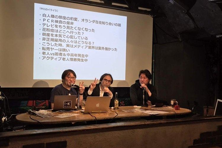 当日はこんなことを話しました(左から漆原氏、中川氏、ヨッピー氏)
