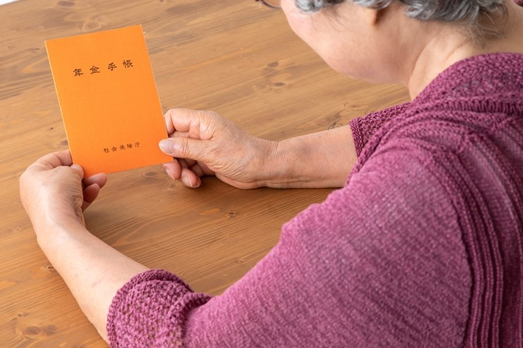 遺族がきちんと年金をもらうための手続きとは(イメージ)