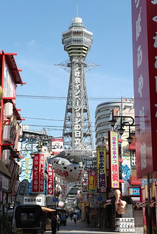 大阪の観光名所・通天閣(写真:時事通信フォト)