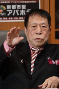 アパグループ代表の元谷外志雄氏はインバウンド減少をどう捉えるか