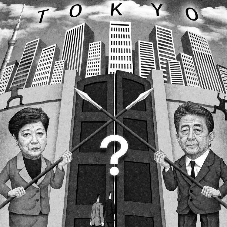 """日本経済の""""基礎体力""""を維持できるか(イラスト/井川泰年)"""