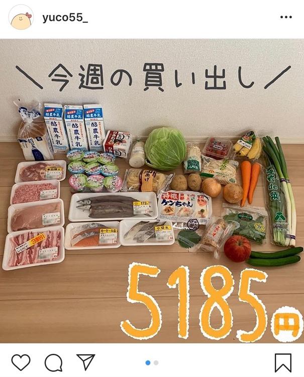 週1回、約5000円の買い出しで、家族4人で食費2万円台をキープ(ゆきこさんのインスタグラムより)