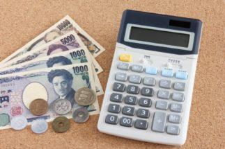 最長で家賃9か月分、大幅緩和された「住居確保給付金」の給付条件
